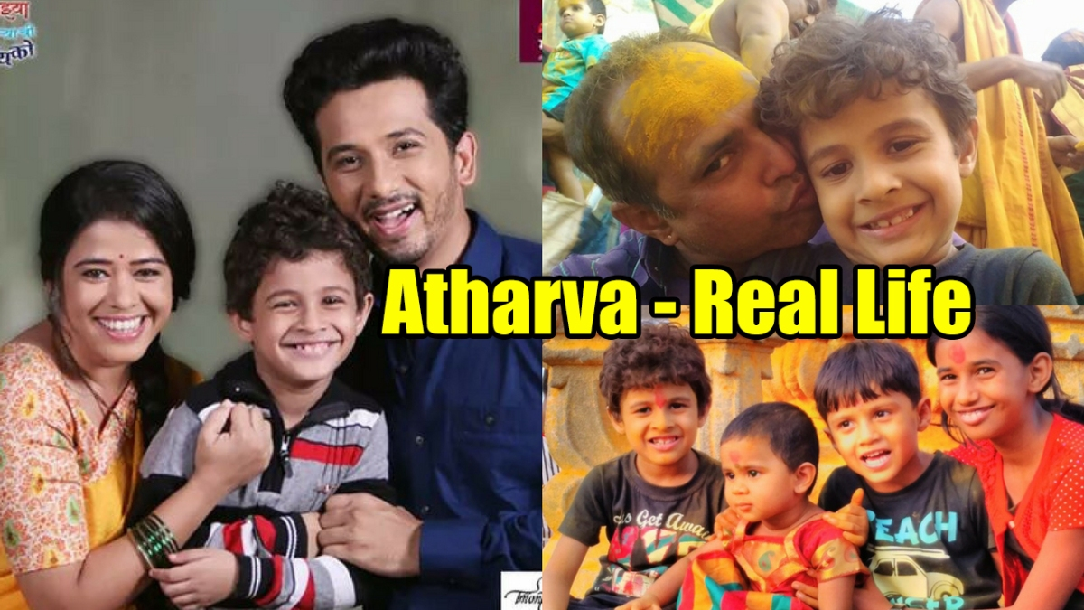 Atharva with Real Family | Mazya Navryachi Bayko