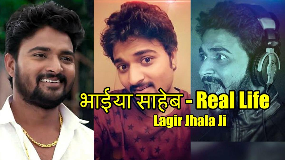 Baiya Saheb Lagir Jhala Ji Real Life Photos