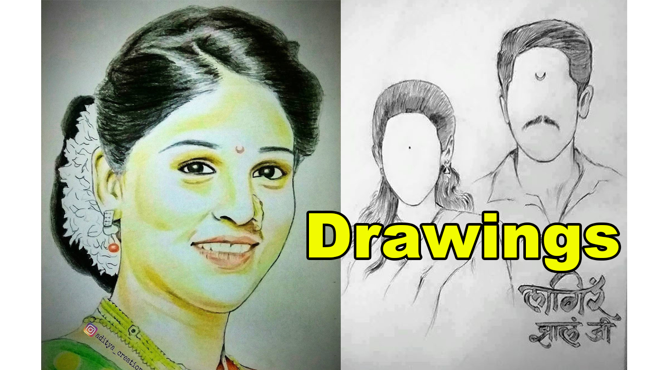 Beautiful Marathi Actors Drawings